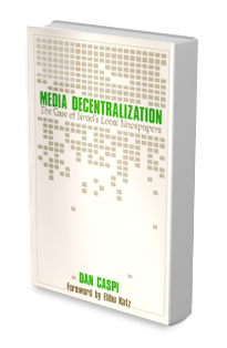 , Media Decentralization: The Case of Israel's Local Newspapers